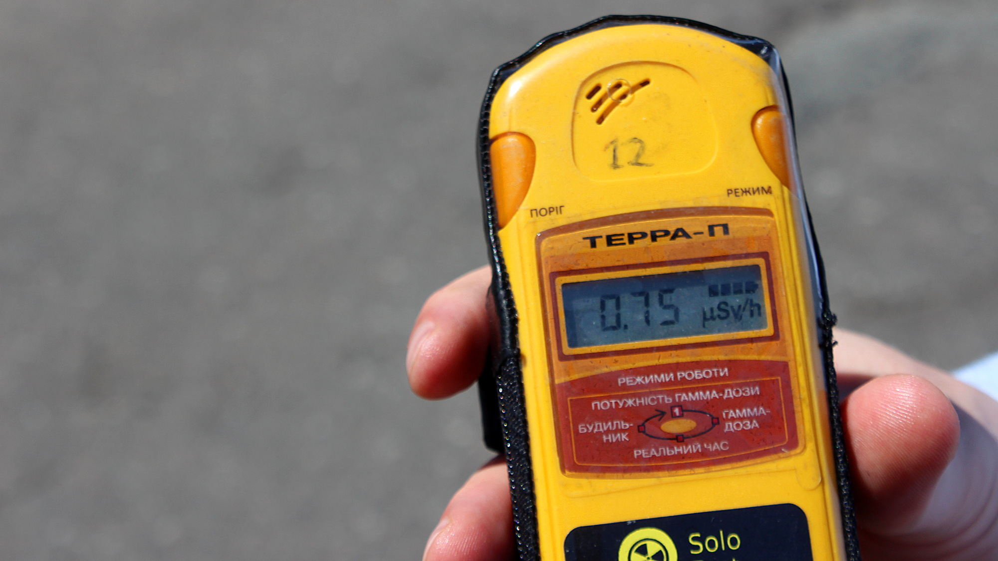 Is Chernobyl safe to visit? Yellow Terra-P radiation level detector.