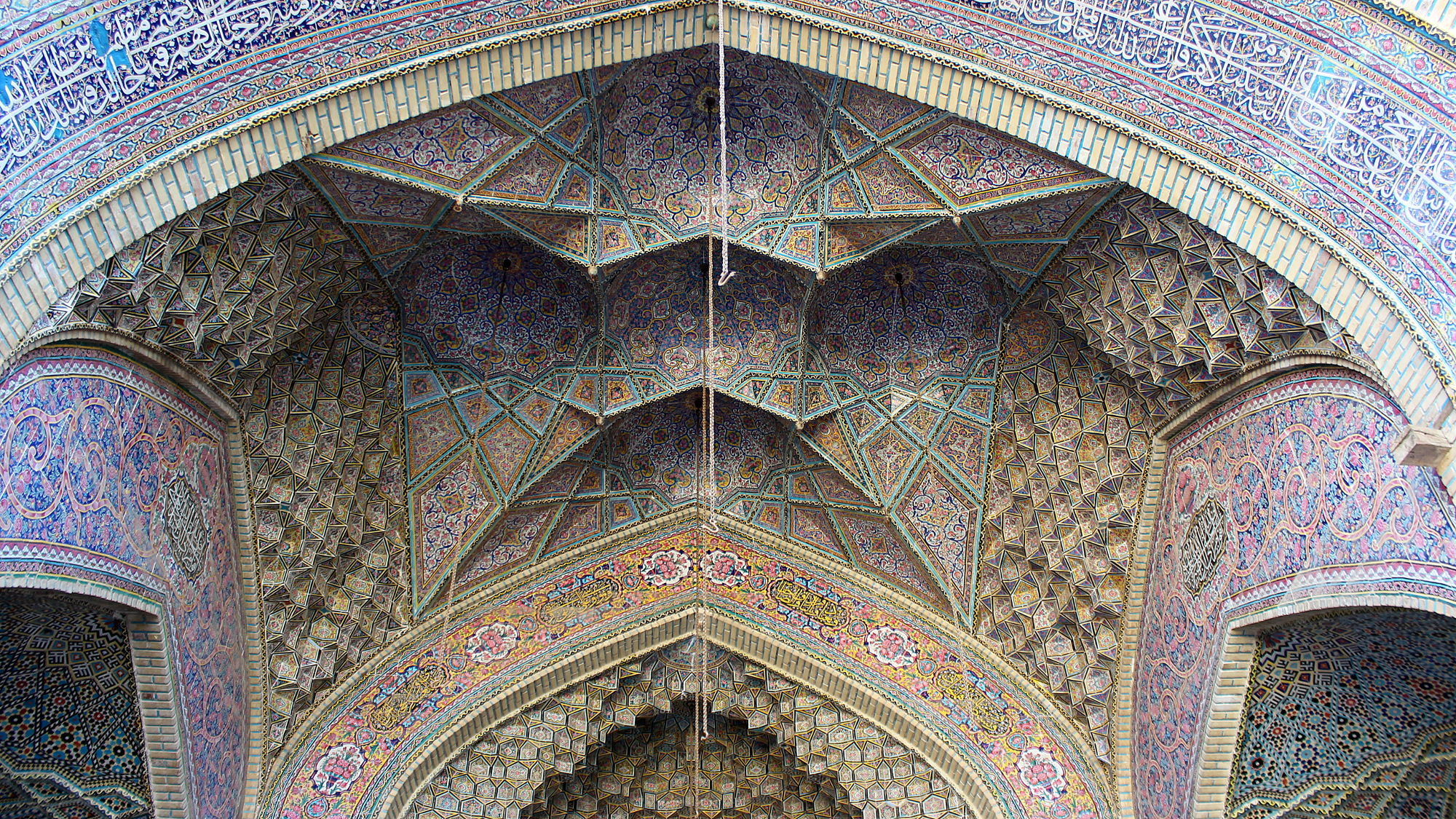 Colored and complex ceiling of the Pink Mosque of Iran.