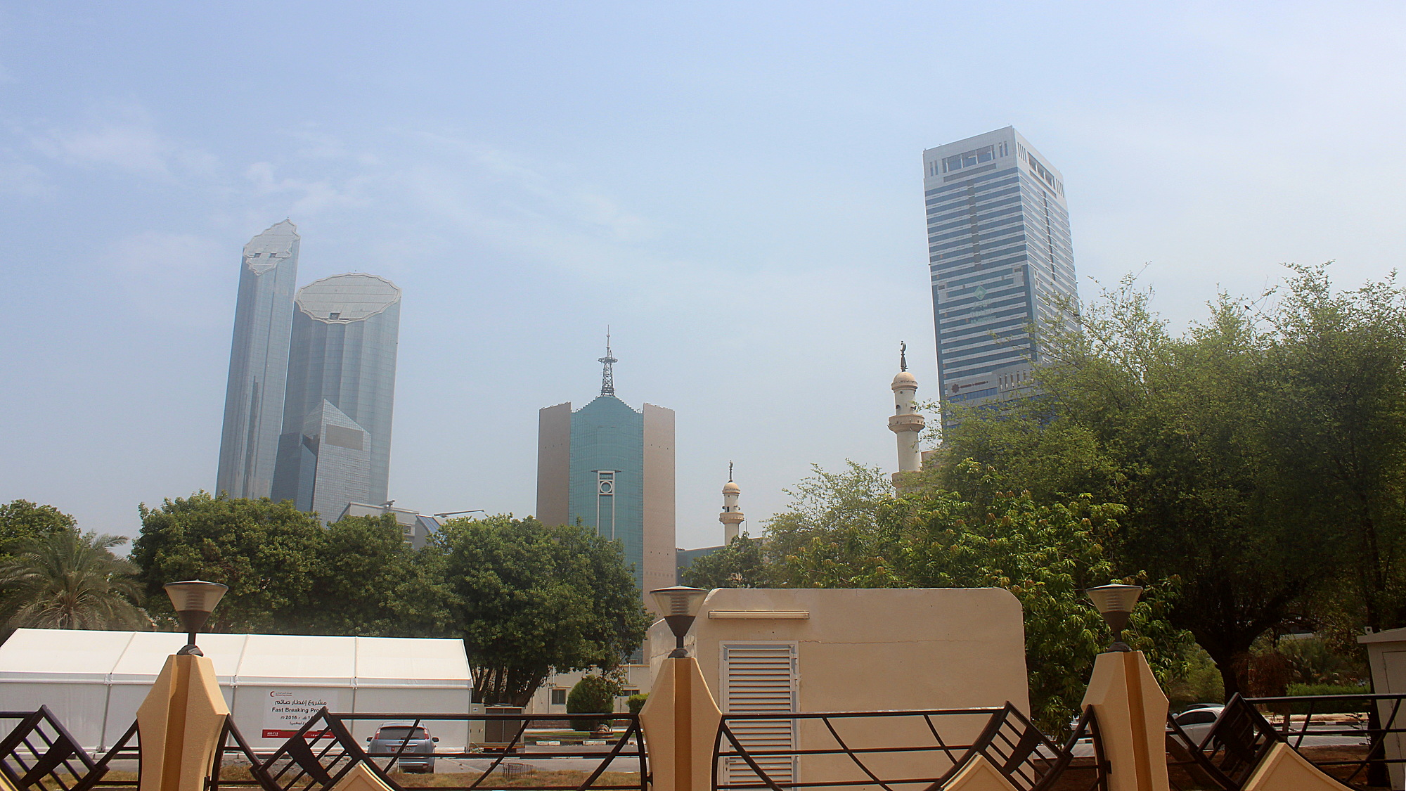 Tall buildings in Abu Dhabi.