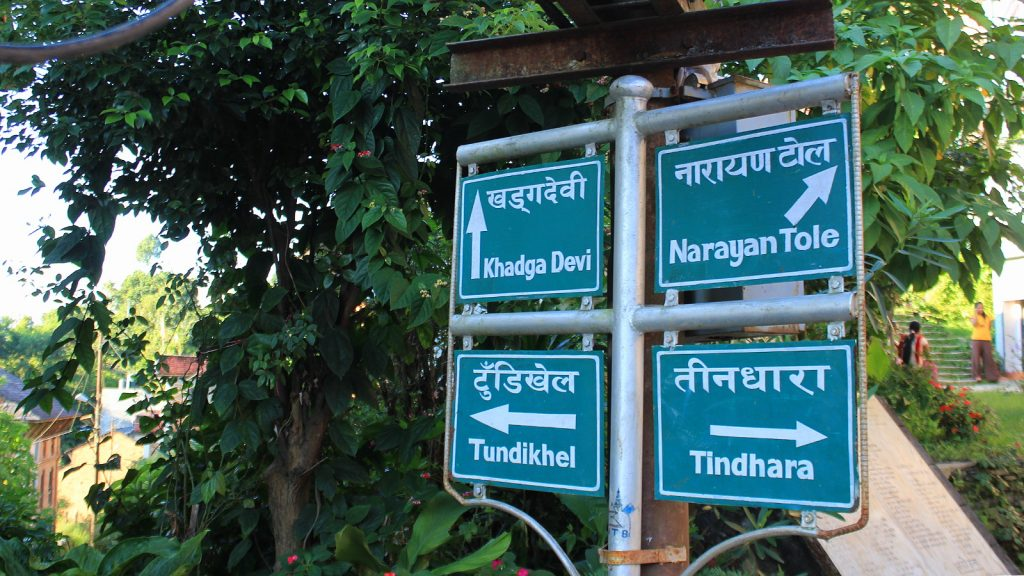 A sign pointing at different sights in Bandipur, Nepal.